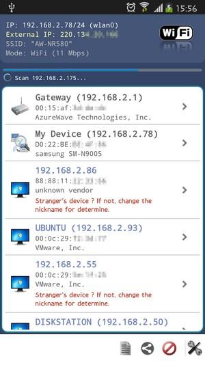network_scanner